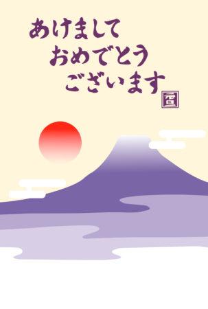 「あけましておめでとうございます」紫富士山と初日の出のイラスト年賀状無料イラスト素材です-挨拶文なし