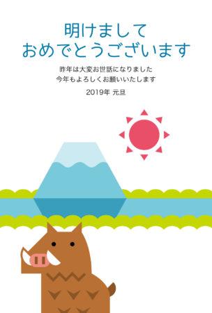 初日の出と猪の夫婦のフラットデザイン年賀状(亥年)
