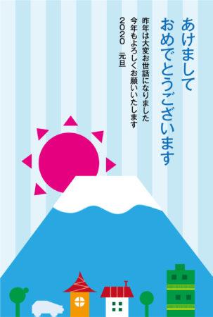 富士山と初日の出のフラットデザイン年賀状 挨拶文あり
