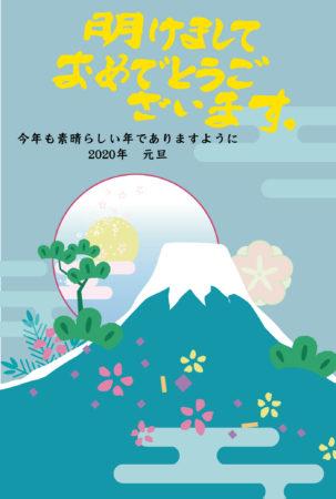 富士山と梅の花・松のかわいいデザイン年賀状
