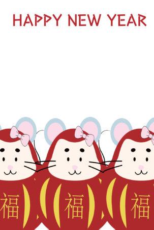 だるまのねずみのイラスト年賀状。メッセージ欄あり HAPPY NEW YEAR