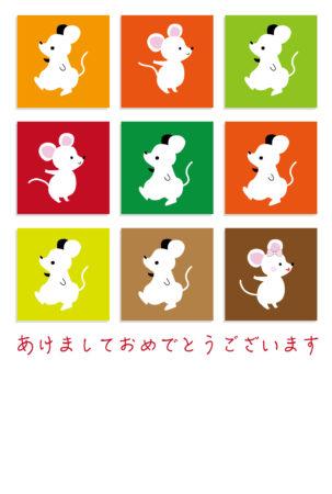 【無料】カラフルでかわいい白ねずみのイラスト年賀状 JPG素材