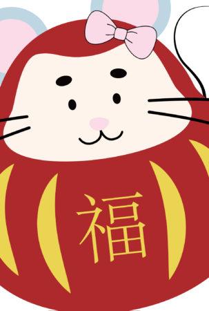 ダルマの鼠イラスト年賀状【無料】