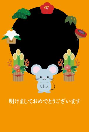 写真フレーム(フォトフレーム)ねずみイラスト年賀状【無料】