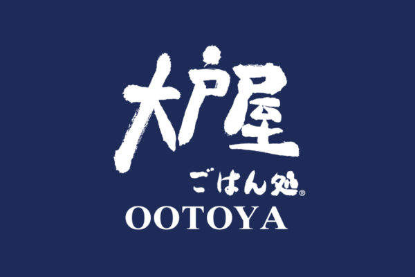 大戸屋のロゴデータダウンロード