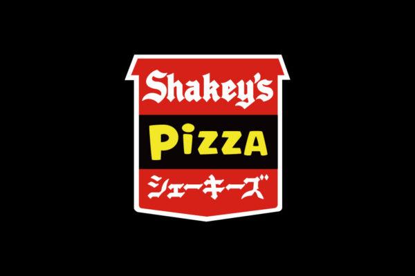 シェーキーズのAi,JPGロゴデータアイコンマーク無料素材ダウンロード