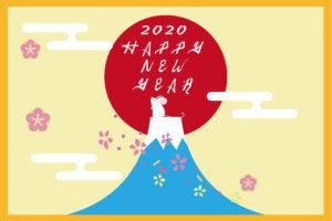 2020年 年賀状 富士山の頂上で空を見上げる白いネズミ